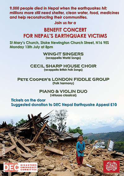 Image promoting our Nepal Benefit concert on 13 July 2015